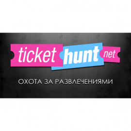 Tickethunt UA