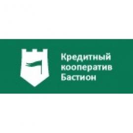 Кредитный кооператив Бастион
