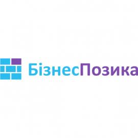 БизнесПозыка UA