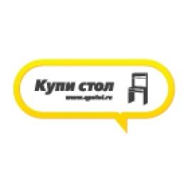 КупиСтол