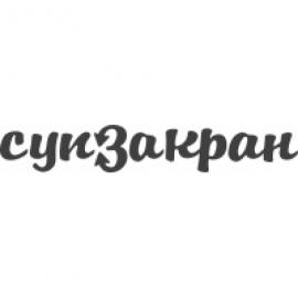 Супзакран