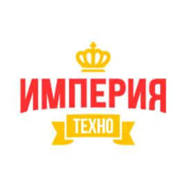 Империя Техно