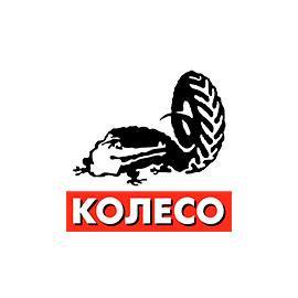 КОЛЕСО.ру