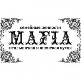 Mafia UA