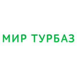 Мир Турбаз
