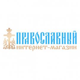 Православный