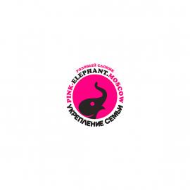 Розовый Слоник