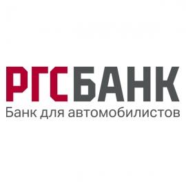 РГС Банк кредит наличными