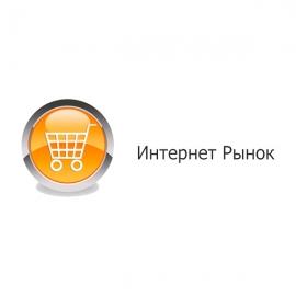 Интернет рынок UA