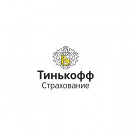 Тинькофф ВЗР