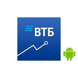 ВТБ Инвестиции (Android)