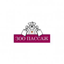 Zoopassage